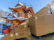 Chuyển phát nhanh Nhật Tin hàng hóa đi Hàn Quốc